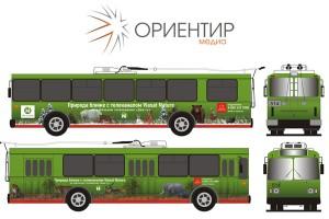 реклама на маршрутках и автобусах